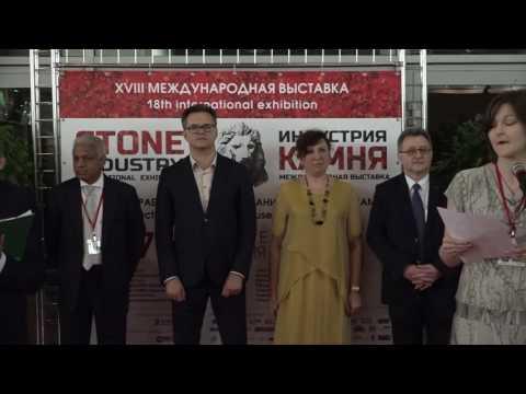 """Открытие выставки """"Индустрия"""