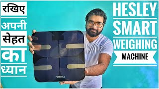 HESLEY PREMIUM WEIGHING SCALE SMART WEIGHT MACHINE FDA Approved Unboxing || hesley products with BST