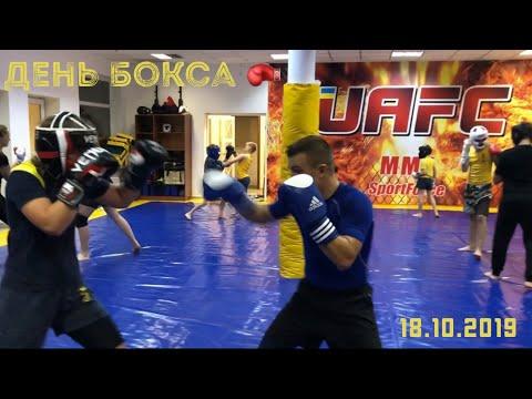 Синников И.Ю. ,День Бокса в СК «Сильная нация👊🏻»