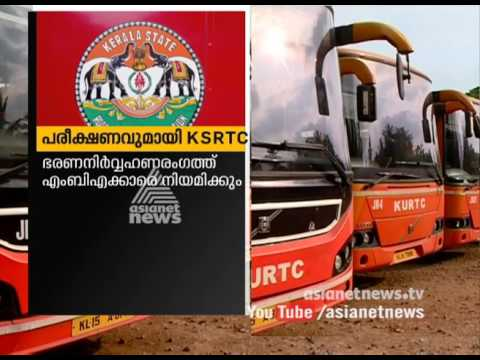 KSRTC to appoint MBA holders from in key position