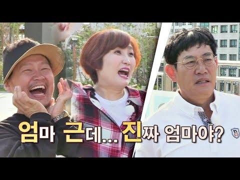 [선공개] MC 박경림(Park Kyeong rim) 진행 신조어 퀴즈 [엄.근.진]의 뜻은? (ㅋㅋㅋ) 한끼줍쇼 101회