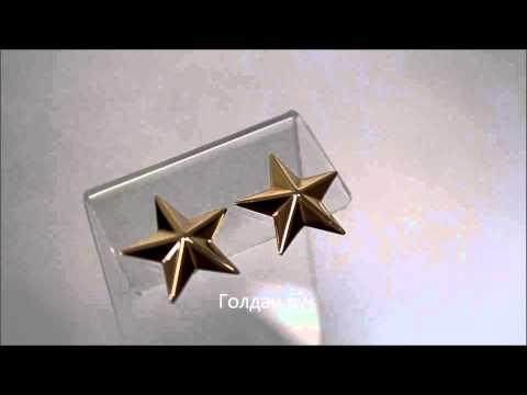 Звезды на погоны z9673236