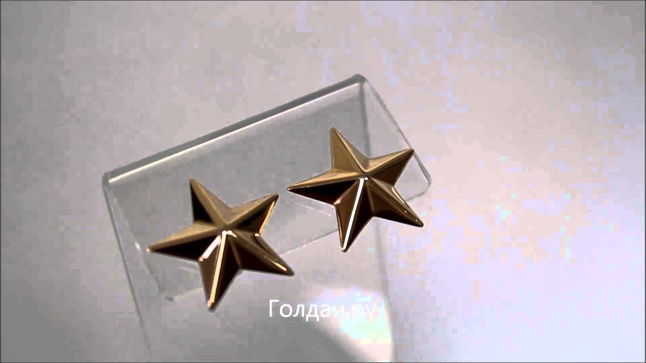 Большой выбор украшений из золота и серебра по ценам от. Выбрать и купить украшение в интернет-магазине «линии любви» легко.