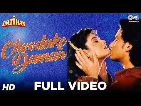 Choodake Daaman - Imtihan | Saif Ali Khan & Raveena Tandon | Kumar Sanu & Alka Yagnik