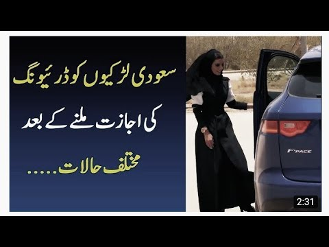 Download First saodi women taxi driver in Riyadh UBER