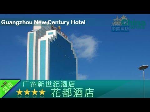 guangzhou-new-century-hotel---huadu-hotels,-china