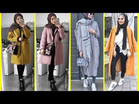 ملابس محجبات شتاء 2018 موضة الوان و ازياء المحجبات 2018 Hijab