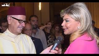 السفارة المغربية في لبنان تحتفل بعيد العرش