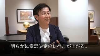 パパズ・スタイル 第5回インタビュー 青野慶久さん(サイボウズ社長)<前編>