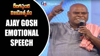 Ajay Gosh Emotional speech @Rangasthalam Vijayo...