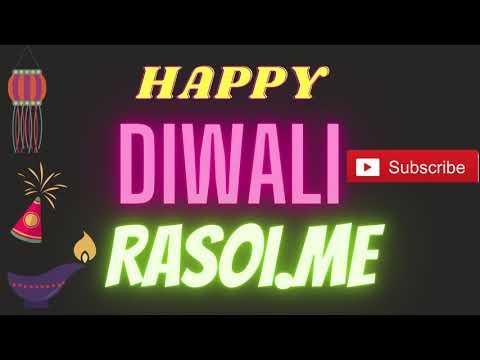 Diwali Sweets 2020   Homemade Diwali Sweets Recipes   Diwali 2020   Diwali special Sweets Rasoi.me