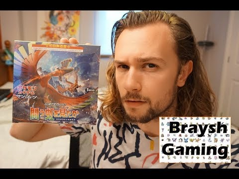 Japanese Burning Shadows -SM3H - Box Opening! We hit GOLD!