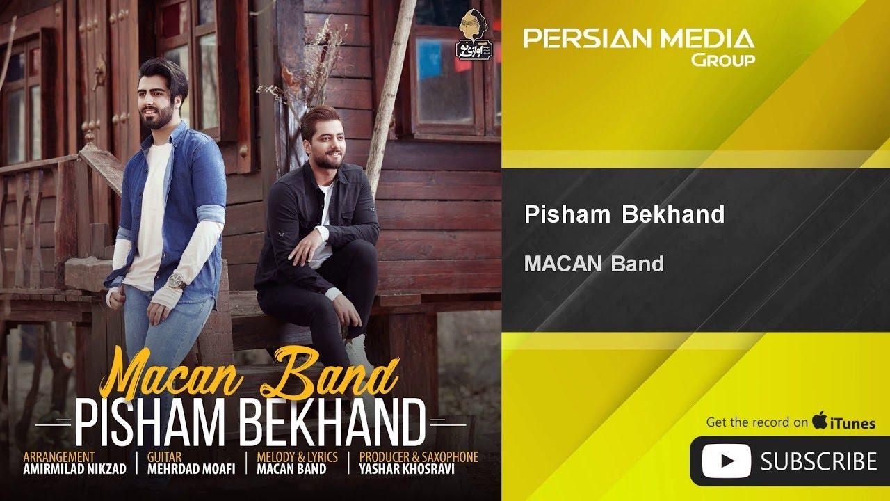Download MACAN Band - Pisham Bekhand ( ماکان بند - پیشم بخند )