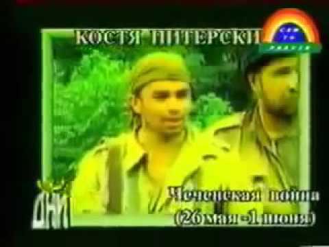 Штурм бамута видео