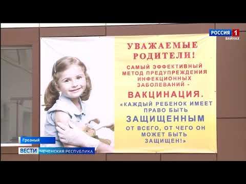 Вести Чеченской Республики 21.02.2020