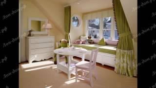 Зеленые шторы | Краткий обзор