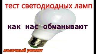 видео Лампы IEK