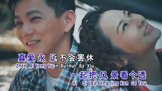 HAI YAO QIAN NI DE SHOU - WESLEY LIEW (刘广艺) LAGU MANDARIN 2019