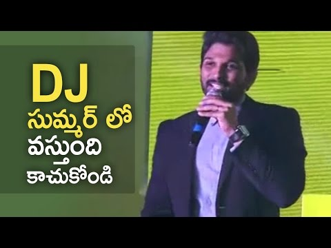 Allu Arjun Reveals The Release Date Of DJ...