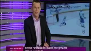 Металлург Мг vs Салават Юлаев Уфа РЭП