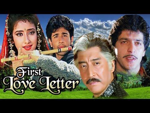 Hindi Romantic Movie  First Love Letter  reel  फस्ट लव लेटर  Vivek  Manisha Koirala