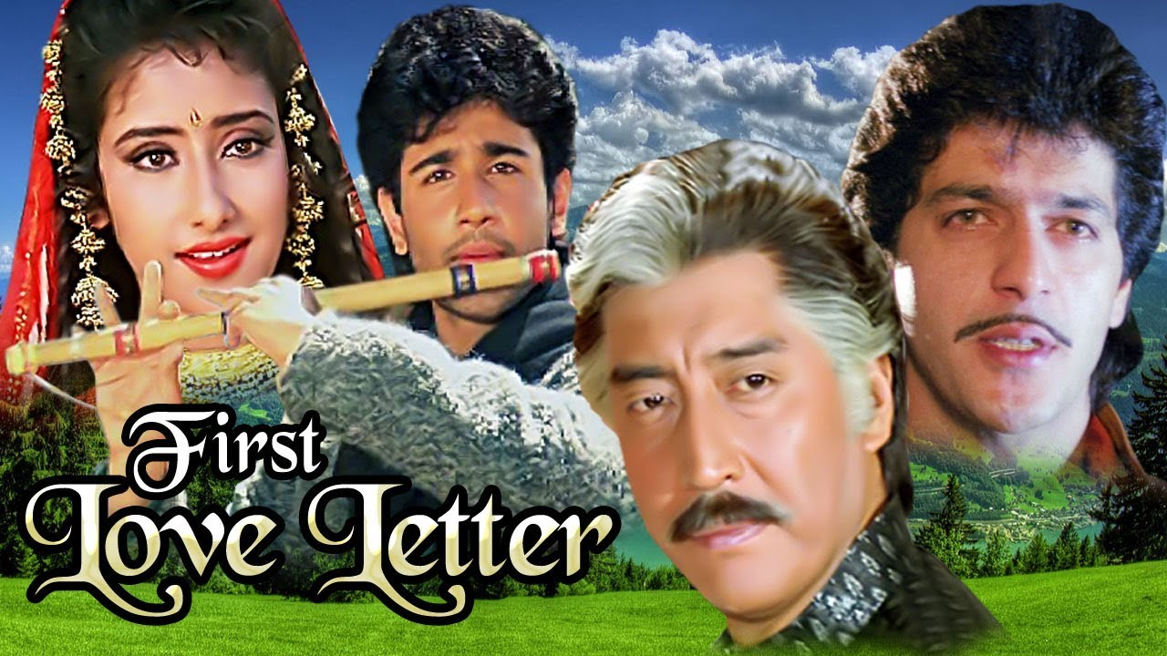 hindi romantic movie first love letter showreel vivek manisha koirala