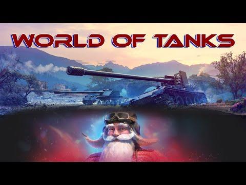 World of Tanks Новогоднее настроение. Wot ёлка.