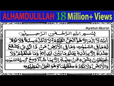 ❤ayatul-kursi-full-[hd]-10x-❤