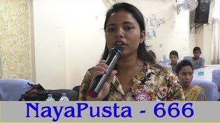 Malnourished children | Active interaction | NayaPusta - 666