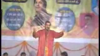BHAGAT SINGH SA VEER.... Kavi Yogendra Sharma (+919829047649), rajasthan in Khurja kavi sammelan