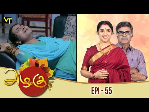 Azhagu Tamil Serial Episode Revathy