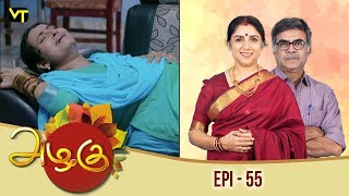 Azhagu - அழகு -Tamil Serial | Episode 55 | Revathy | Sun TV | Vision Time