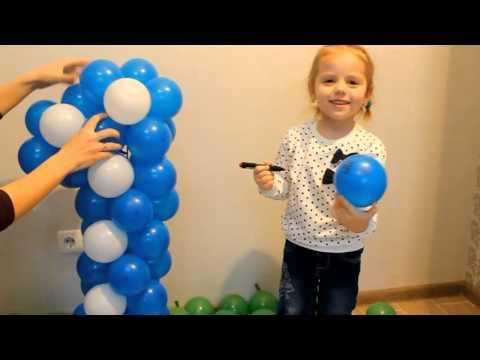 Шарики Цифра один из воздушных шариков Number one of the balloons