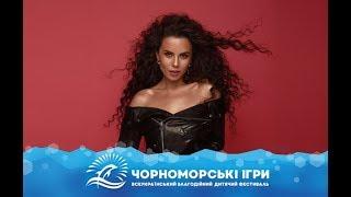 "Download NK - ""Чорноморські Ігри"" 2018 Mp3 and Videos"