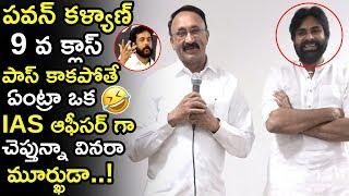 Sri Thota Chandra Sekhar Shocking Comments On Actor Shivaji || Pawan Kalyan || TETV