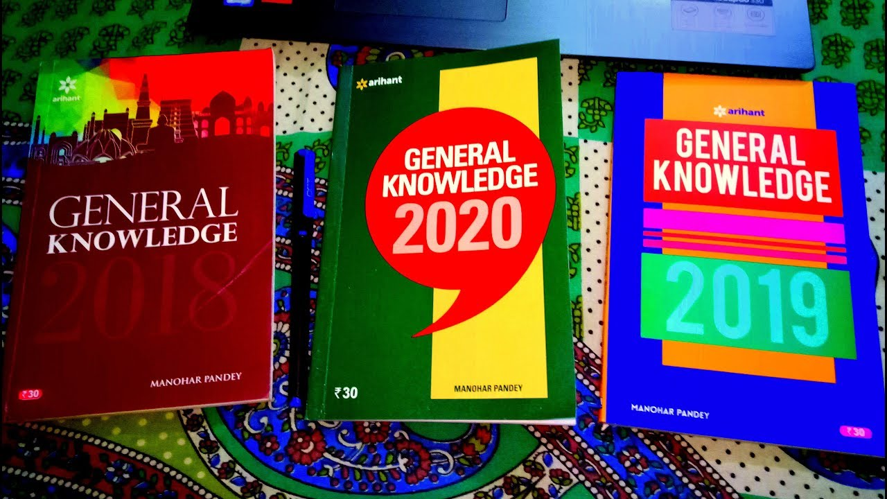 General Knowledge 2019-2020 | Arihant Manohar Pandey | Disha | Current  Affairs