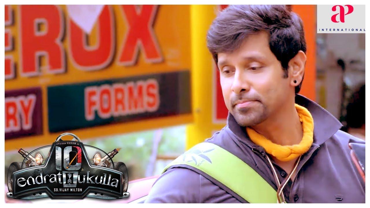 Download 10 Endrathukulla Tamil Movie | Vikram and Pasupathy Car Chase Scene | Samantha intro