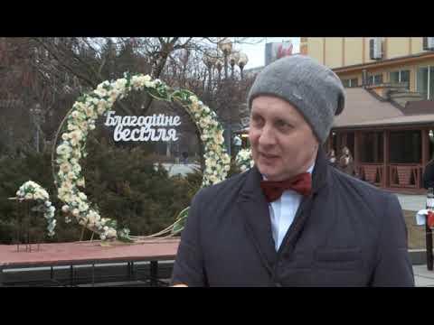 Сфера-ТВ: У Рівному одружували на один день