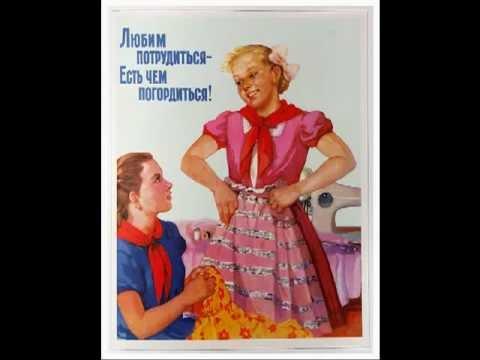 Утренняя зарядка и гимнастика СССР, пионерская зорька