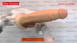 Фаллоимитатор гигант 37 x 7.5 см