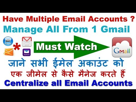 Managing Multiple Email Accounts In Gmail (Business + Gmail) Gmail Tutorial In Hindi/Urdu