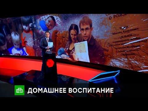 Семья из Рассказово стала героями программы «ЧП» на канале НТВ