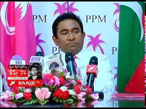 Emme Fahun Raees Yameen Ves Athah Govvaalaifi