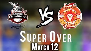 lahore qalandars vs islamabad united super over islamabad united won hbl psl 2018
