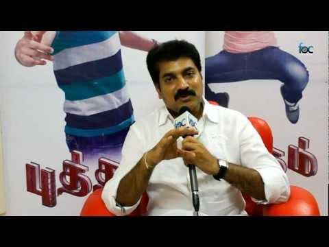 Puthagam Press Meet Director Vijay Adhiraj Talk About the movie