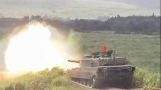 Japan Ground Self Defense Force / JGSDF Fuji Firepower 2005