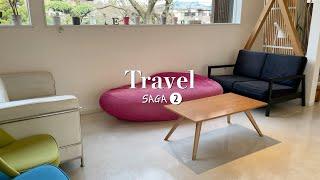 일본 브이로그ㅣ사가 온천 여행 ➋ 우레시노 인테리어 잡…