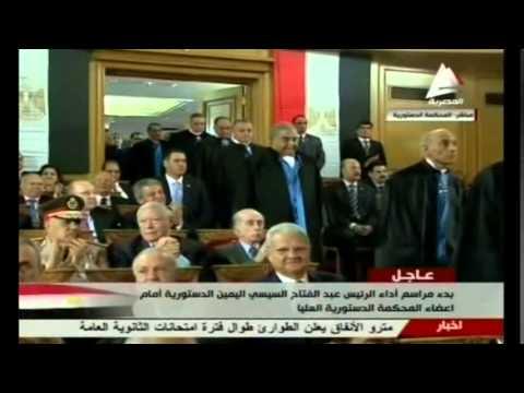 EGYPT-SISI SWORN IN
