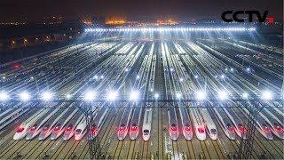 《新中国的第一》 复兴号:开启中国铁路新时代 | CCTV