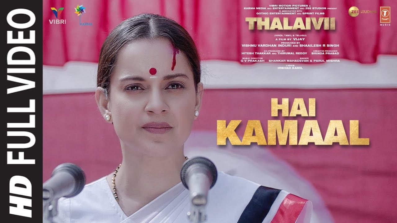 Hai Kamaal Full Video | THALAIVII | Kangana Ranaut |  Shankar M, Parul M |  G.V.Prakash| Irshad K